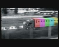 Aliage - viajes en technicolor